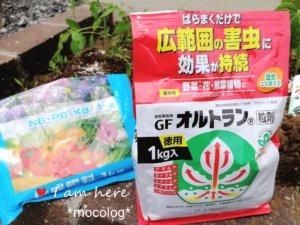 虫除けと肥料
