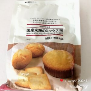 国産米粉のミックス粉