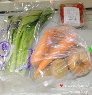 パルシステムはじめてボックス野菜セット