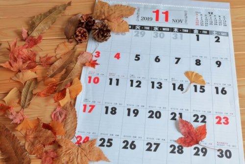 カレンダー見て予約