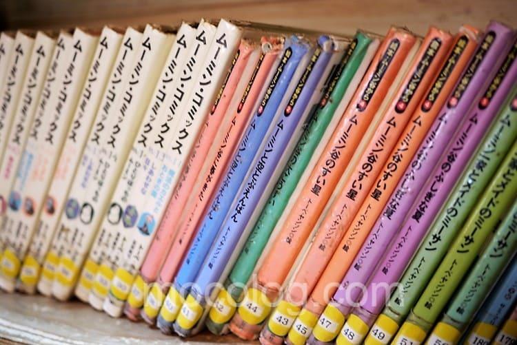 並んだムーミンの本