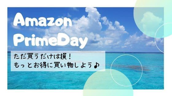 Amazonprimeday