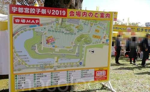 宇都宮餃子祭り会場案内図