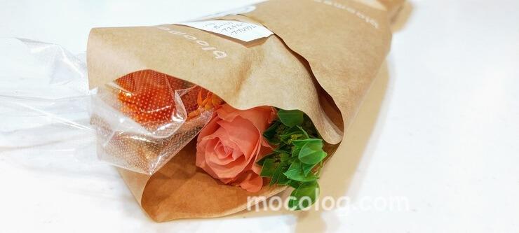bloomee-bouquet