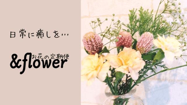 &flower